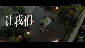 《闺蜜2》首发重聚预告,陈意涵张钧甯深陷越南仅靠树叶遮身
