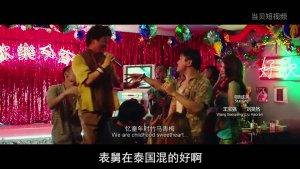 三分钟看完春王宝强电影《唐人街探案2》