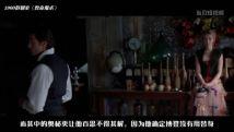 •【1900影剧室】你真的看懂了吗? 刷完原著用几分钟看完诺兰神作《致命魔术》