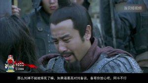 刘禅是刘备的亲生儿子吗?谁才是他亲爹