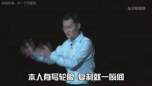 【鬼畜】马化腾也要吸旺仔牛奶(QQ牛奶自主研发中....)