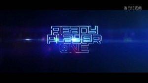 斯皮尔伯格最新科幻力作《头号玩家》IMAX最新预告(无rr)