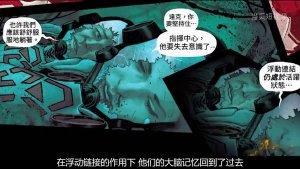 环太平洋前传故事,浮动链接传说,日本机甲隐形浪人的传奇一生