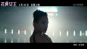 《花滑女王》中文主题曲《爱是光》MV