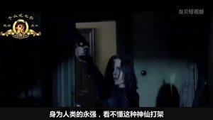【牛叔】几分钟看吸血鬼大战狼人《黑夜传说1》半神的觉醒