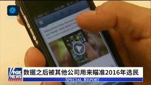 脸书泄露用户信息,小扎发声-对不起_