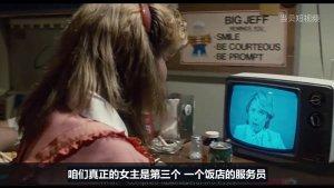 【牛叔】几分钟看完州长科幻片《终结者》未来战士穿越回来啦