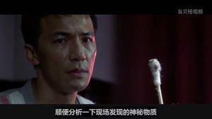 【牛叔】修道、成仙、屠人魈,这部电影是国产恐怖片的巅峰之作