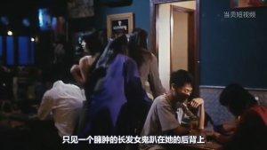 一部最经典的香港鬼片,这么多年看来看去我只服它!【牛叔】