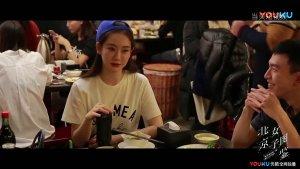 《北京女子图鉴》预告片