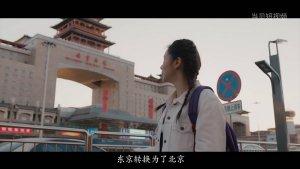 PK日本原版,戚薇《北京女子图鉴》让中国改编剧扬眉吐气!