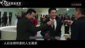 幕后玩家:徐峥生死未卜,王丽坤要带遗腹子与对手同归于尽