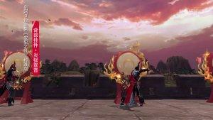 《剑网3》官方设定集《安史之乱》
