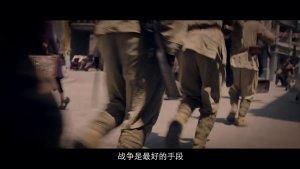 香港大营救