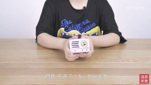 【当贝开箱】猫王小王子收音机    文青必备猫王小王子收音机开箱体验