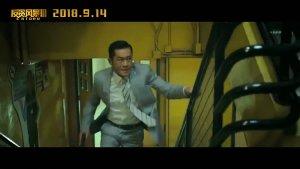 反贪风暴3 (9.14)