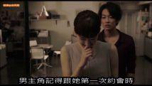 【谷阿莫】4分鐘看完女友不告而別的故事《綁架犯》