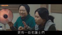【谷阿莫】5分鐘看完2017醫生侵犯女病患的電影《屠夫小姐》