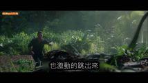 【谷阿莫】5分鐘看完2018動保團體的電影《侏罗纪世界2 Jurassic World Fallen Kingdom》