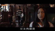 【谷阿莫】5分鐘看完2017女孩的腿被色鬼抱住的電影《第三只眼睛 Mata Batin》