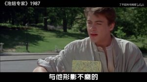 【乌贼光影室05】坐牢酗酒飞叶子,如今片酬却高达一亿,他就是——小罗伯特·唐尼!