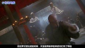 李连杰拍这段戏的时候脸都红了,没想到后来却成为经典