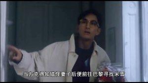 这部29年前爆火的电影,李连杰老婆为艺术献身,竟不足300人评价
