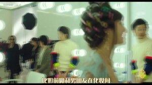 【电影贱客】岛国女星靠整容上位, 惊艳又惊悚的日本电影《狼狈》