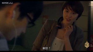 【电影贱客】屌丝宅男逆袭女神长泽雅美, 刷新三观的日本电影《桃花期》