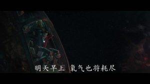 复仇者联盟4首款中文预告终局之战,钢铁侠深空告别
