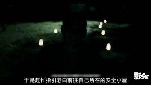 【影Sir】6分钟看完《时空罪恶》:男子陷入无限循环,不断追杀另一个自己