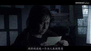 【嘤嘤嘤】少女进保护区猎鸟,没想到父亲惊慌失措,最后还丢了性命!