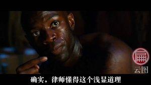 【扁豆】挑战烧脑科幻片《云图》3小时美版,看不懂算我输!(上)
