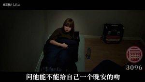 【扁豆】受害者自传改编:女孩放学路上被绑架,遭地牢囚禁3096天!