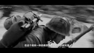 一部惨无人道的历史电影,日军的残暴让人愤怒,看完压抑沉默!