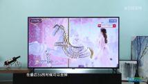 全新Redmi红米电视70英寸上手体验,尺寸够大!妈妈再也不用担心我看不清电视了!