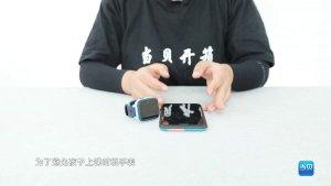 360儿童手表,一键让孩子安心学习
