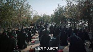 12.16剑王朝19