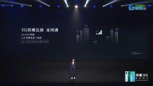 3分钟看完2020年荣耀春季新品发布会