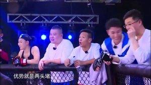 极限挑战6邓论雷佳音连体搏击