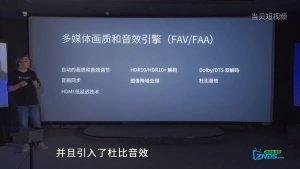 2分钟看完峰米FengOS战略暨新品发布会
