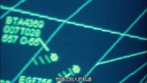 7.16 93航班