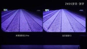 米家投影仪2 Pro对比当贝投影F3画质