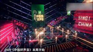 9.25中国好声音第6期预告