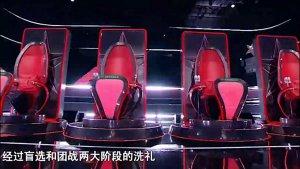 10.23中国好声音最新期预告