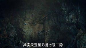 10.29明月曾照江东寒35