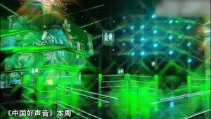 10.30中国好声音最新期预告