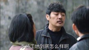 12.30大江大河2-20