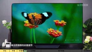 当贝B3Pro凭什么卖这么贵?旗舰电视盒子当贝B3Pro开箱体验。