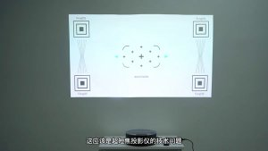峰米R1开箱视频-鲈鱼